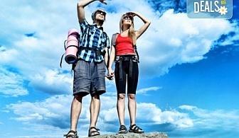 Еднодневен тур до връх Козя стена, Средна Стара планина! Транспорт, планински водач и дата по избор от София Тур!