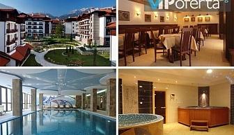 Еднодневен уикенд пакет със закуска и вечеря + СПА в Хотелски комплекс Уинслоу Инфинити & СПА, Банско