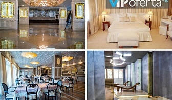 Еднодневен уикенд пакет със закуска и вечеря в хотел Верея, Стара Загора