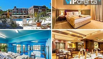 Еднодневени делнични и уикенд пакети със закуски и вечери + ползване на външен и вътрешен басейн, и СПА в Хотел Шато Монтан, Троян
