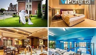 Еднодневени делнични и уикенд пакети със закуски и вечери + ползване на вътрешен басейн, и СПА в Хотел Шато Монтан, Троян
