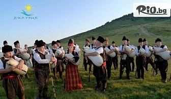 Еднодневна автобусна екскурзия до Илинденските поляни за традиционния събор в село Гела на 4 Август (Неделя) с тръгване от София, от Еко Тур Къпмани
