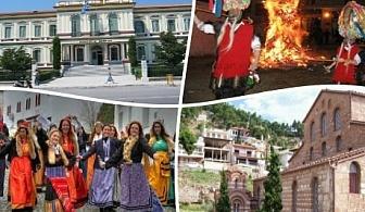 Еднодневна автобусна екскурзия до карнавала в Лангада, Гърция от ТА Травъл Директ