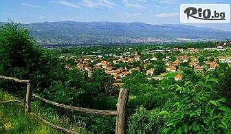 Еднодневна автобусна екскурзия до Македония през Юли - Струмица и Колешински водопад, от ТА Поход