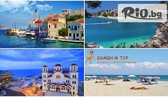 Еднодневна автобусна екскурзия до Паралия Катерини, Гърция, от Бамби М Тур