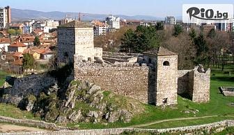 Еднодневна автобусна екскурзия до Пирот и Цариброд + посещение на Погановски и Суковски манастири, от ТА Поход