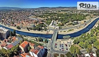 Еднодневна автобусна екскурзия до Пирот и Ниш + водач, от Bulgaria Travel