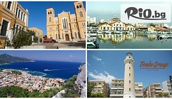 Еднодневна екскурзия до Александруполис, Гърция на 29 Юли, 5 и 12 Август, комбинирана с плаж + транспорт, от Теско груп