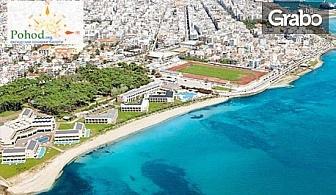 Еднодневна екскурзия до Александруполис - на 7 или 20 Юли