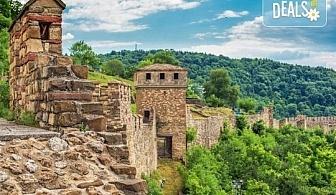 Еднодневна екскурзия до Арбанаси и Велико Търново през октомври и ноември, транспорт и екскурзовод от Глобул Турс!