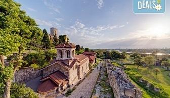Еднодневна екскурзия до Белград през юни или август с транспорт и екскурзовод от Еко Тур!