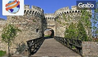 Еднодневна екскурзия до Белград на 10 Юни