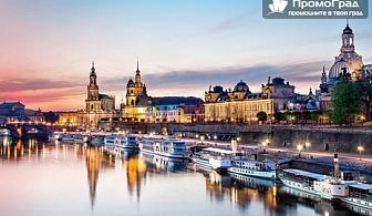 Еднодневна екскурзия за Белградския новогодишен фестивал с Глобал Тур за 38 лв.