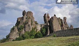 Еднодневна екскурзия до Белоградчик, пещерата Магура и Рабишкото езеро с Еко Тур за 28 лв.