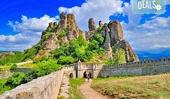 Еднодневна екскурзия на 06.10. до Белоградчишките скали, крепостта Калето и пещерата Магурата! Транспорт, програма и екскурзовод от ТА Поход!