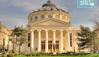 """Еднодневна екскурзия до Букурещ, наричан """"Малкият Париж"""", с Бамби М Тур! Транспорт, екскурзовод и програма на дата по избор!"""