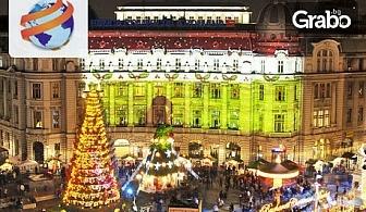 Еднодневна екскурзия до Букурещ и посещение на Коледния базар през Декември