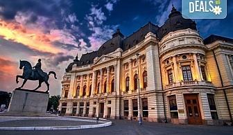Еднодневна екскурзия до Букурещ, Румъния през юли с транспорт и екскурзовод от Еко Тур!