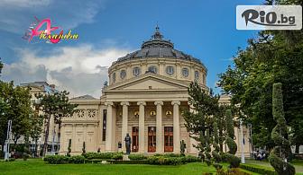 Еднодневна екскурзия до Букурещ и Синая с възможност за посещение на Замъка на Дракула в Бран + автобусен транспорт от Русе на 2 Декември, от Александра Травел