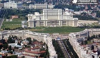 Еднодневна екскурзия до Букурещ, Синая и замъка на Дракула в Бран с транспорт от Русе