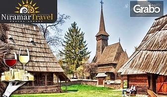 Еднодневна екскурзия до Букурещ на 9 Юни - с посещение на Етнографски музей Румънско село и Природонаучния музей
