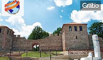 Еднодневна екскурзия до Цари Мали град, Ресиловски манастир, парк Рила и Дупница