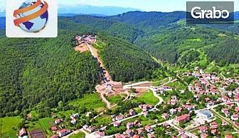 Еднодневна екскурзия до Цари Мали град, Ресиловски манастир и Дупница на 7 Октомври