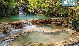 Еднодневна екскурзия на 08.10. до Деветашката пещера, Крушунските водопади и Ловеч с транспорт и водач от агенция Поход