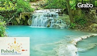 Еднодневна екскурзия до Деветашката пещера, Крушунските водопади и Ловеч на 1 Април