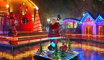 Еднодневна екскурзия до Драма и приказното Коледнo градче Онирупол! Транспорт + богата туристическа програма от Еко Тур Къмпани!