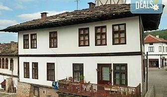 Еднодневна екскурзия до Дряновски манастир и Трявна с транспорт и екскурзовод от Глобул Турс!