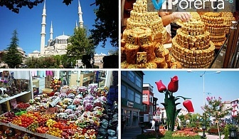 Еднодневна екскурзия до Едирне /Одрин/ - културно-историческа разходка и шопинг от Бамби М Тур