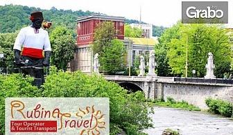 Еднодневна екскурзия до Етъра, Габрово и Дряновския манастир на 25 Ноември