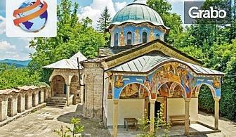Еднодневна екскурзия до Етъра и Соколски манастир на 8 Април