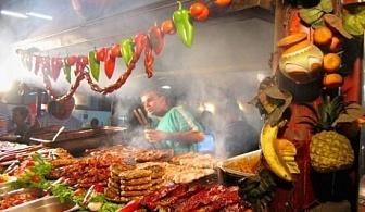 Еднодневна екскурзия: Фестивал на Сръбската скара– гр. Лесковец