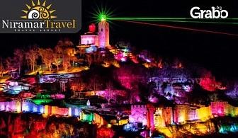 Еднодневна екскурзия до Хотнишкия водопад, Велико Търново и Преображенския манастир на 1 Май
