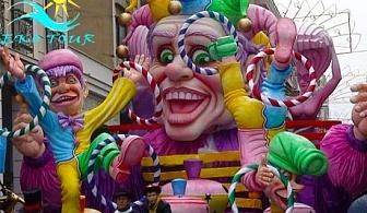 Еднодневна екскурзия за карнавала Ксанти, Гърция от Еко Тур Къмпани