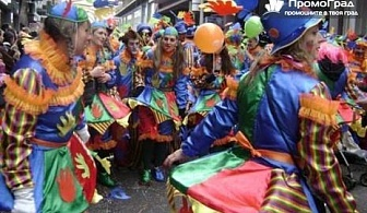 Еднодневна екскурзия за карнавала в Ксанти за 32 лв.
