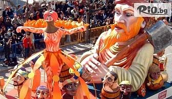 Еднодневна екскурзия за Карнавала в Ксанти, Гърция с включен автобусен транспорт и екскурзовод + посещение на Кавала, от Дениз Травел