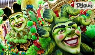 Еднодневна екскурзия за Карнавала в Ксанти с посещение на Кавала + автобусен транспорт и екскурзовод, от ТА Поход