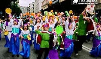 Еднодневна екскурзия за карнавала в Ксанти + посещение на Кавала за 29.50лв.