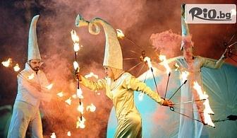Еднодневна екскурзия за Карнавала в Струмица на 29 Февруари + транспорт и екскурзовод, от ТА Поход