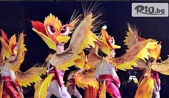 Еднодневна екскурзия за Карнавала в Струмица на 29 Февруари с включен транспорт и екскурзовод, от Рикотур