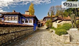 Еднодневна екскурзия до Копривщица и Панагюрище + транспорт на 11 Април, от ТА Поход