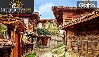 Еднодневна екскурзия до Котел, Жеравна и Исторически комплекс Неолитно селище на 1 Април