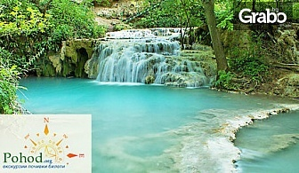 Еднодневна екскурзия до Крушунски водопади, Ловеч и Деветашка пещера на 2 Юли