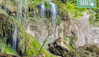 Еднодневна екскурзия на 06.08.2016 до Ловеч, Деветашка пещера и Крушунските водопади, транспорт и екскурзовод от агенция Поход!