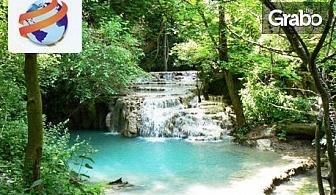 Еднодневна екскурзия до Ловеч, Крушунските водопади и Деветашката пещера