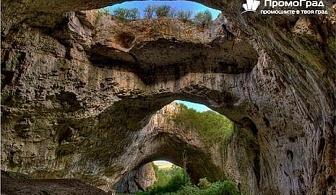 Еднодневна екскурзия до Ловеч, Крушунските водопади и Деветашката пещера с Еко Тур за 22 лв.