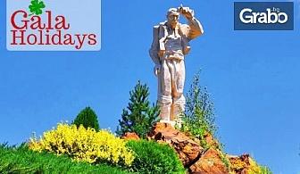 """Еднодневна екскурзия до манастир """"Седемте престола"""", паметника """"Дядо Йоцо гледа""""и водопад Скакля"""